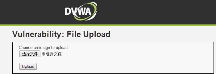 DVWA-UPLOAD