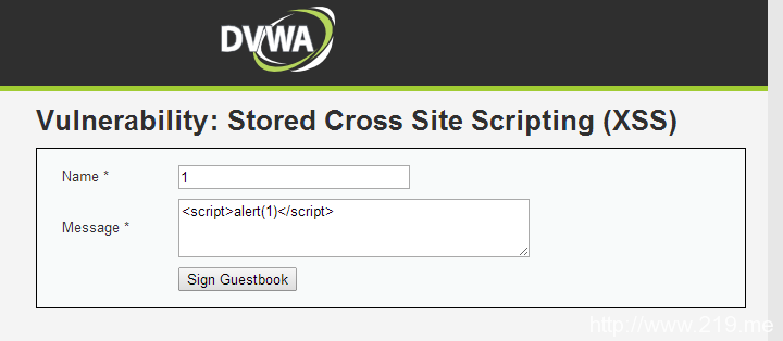 DVWA-XSS-STORE