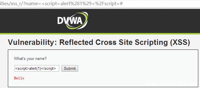 DVWA-XSS