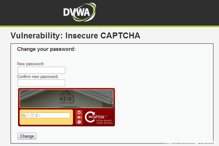 DVWA-captcha