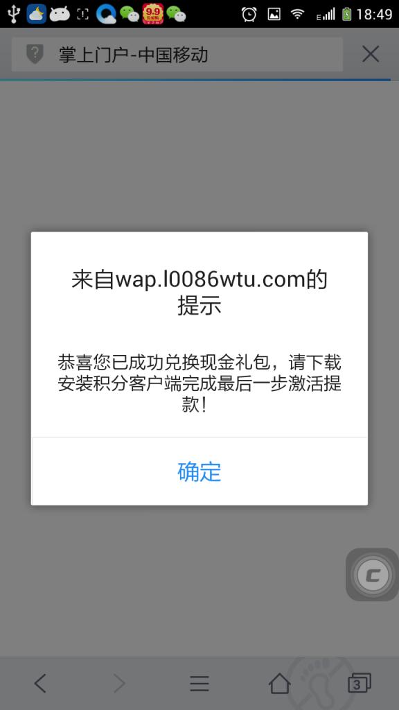weijizhan-5