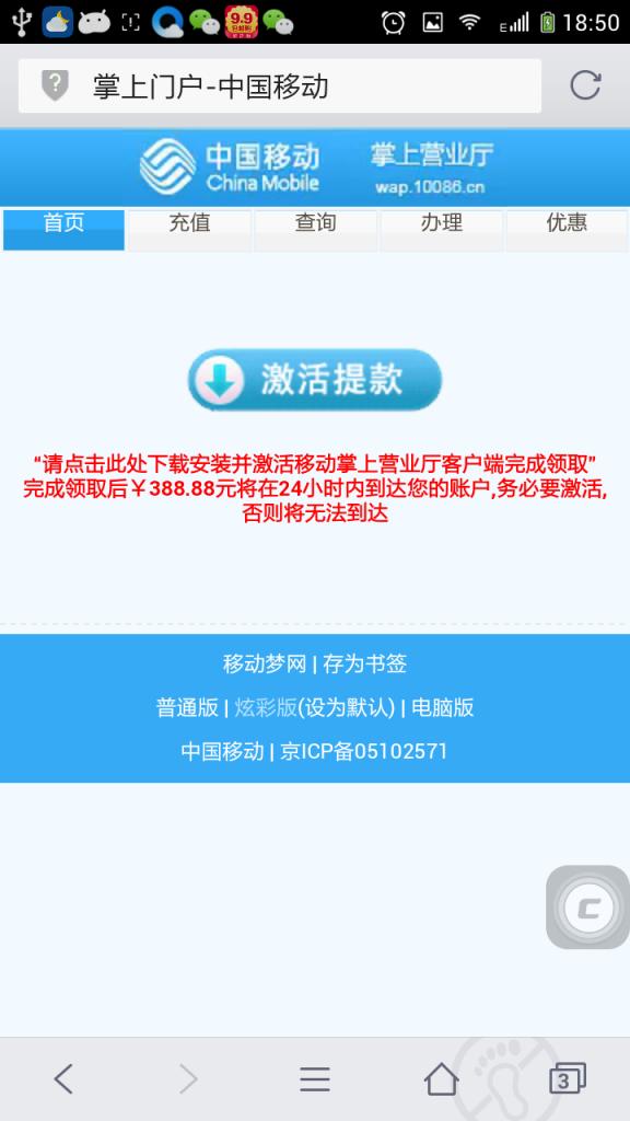 weijizhan-6